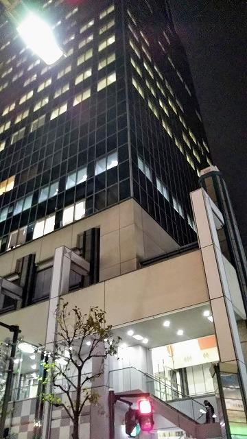 川崎ほのぼの横丁