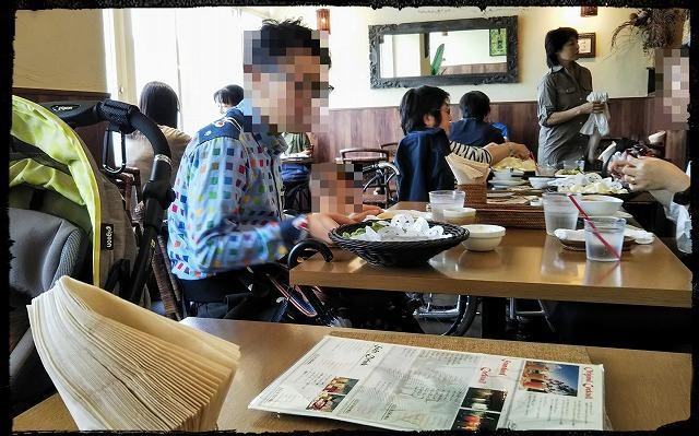 ローカルインディア町田東急ツインズ店