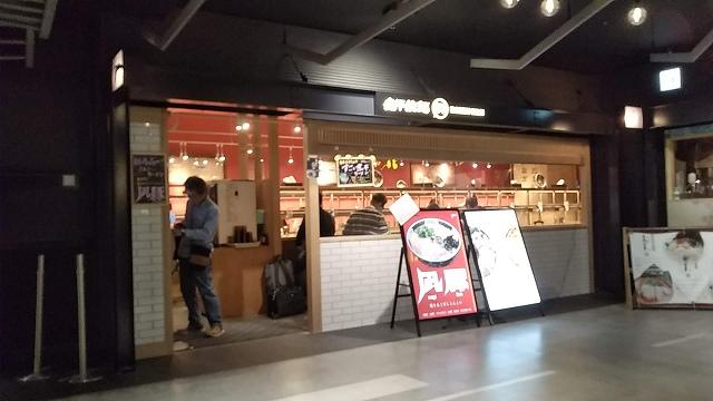 福岡空港のラーメン滑走路の凪