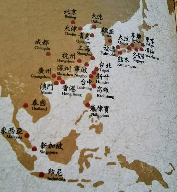 鼎泰豊横浜ランドマークプラザ店