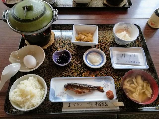 青荷温泉ランプの宿 朝食