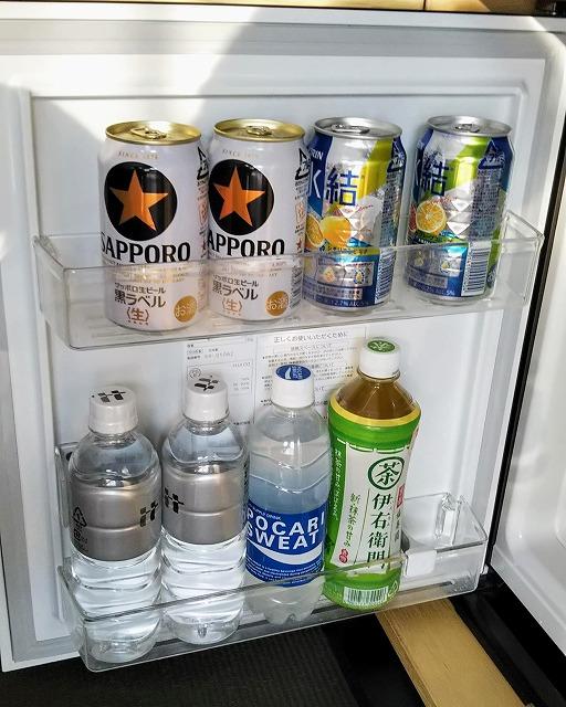 エクシブ湯河原離宮 冷蔵庫