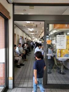 天ぷらのひらお入口