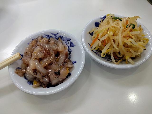 天ぷらのひらお惣菜