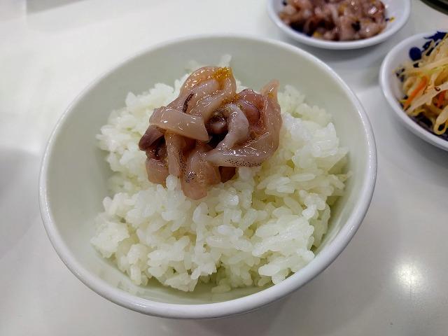 天ぷらのひらおイカの塩辛