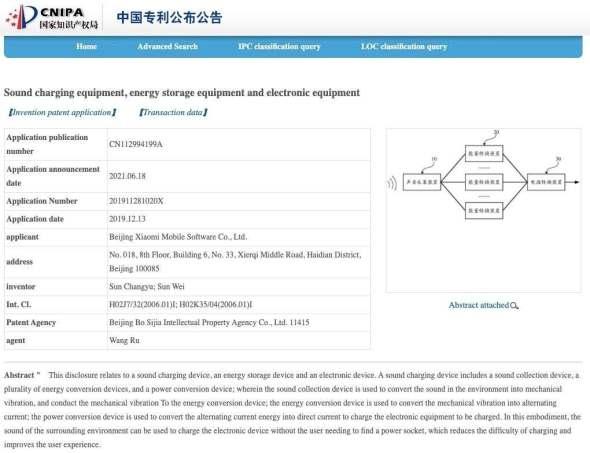 Xiaomi Sound charging patent