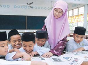 ilmu pendidikan islam dan pernikahan