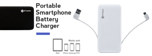 A Small But Powerful Portable Smartphone Charger
