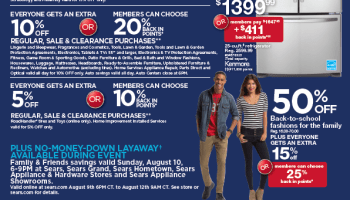 back to school with sears