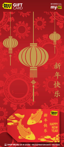 ChineseNewYear_CARD