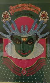indian concert poster