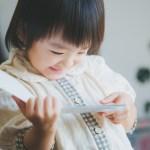 本が好きな子に育ってほしい【絵本の定期購読歴7年、感想・効果は?】