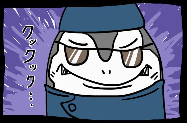 悪徳歯科医院長