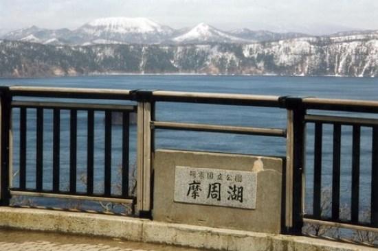 初春の摩周湖