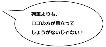 花フェスタ文乃ロゴ目立つコメント