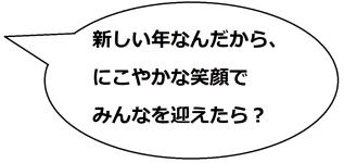 梶浦の文乃コメント