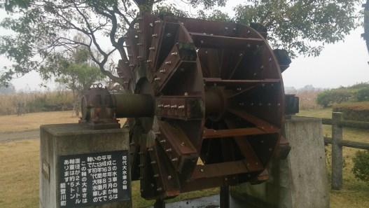 能登川水車初代の軸