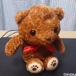 こぐまのチョコ_ぬいぐるみ正面01