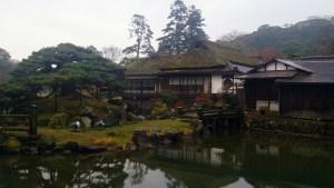 彦根城庭園玄宮園の料亭