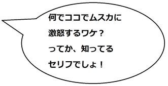 名古屋飛行場撮影記文乃コメ01