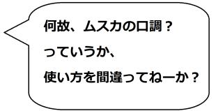 名古屋飛行場撮影記一文字コメ01