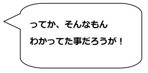 馬籠宿01一文字コメ01