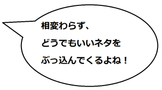 武蔵野うどんの文乃コメ01