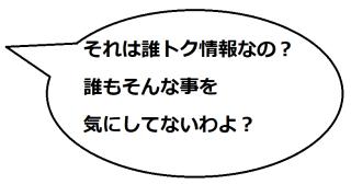 武蔵野うどんのすとなコメ01