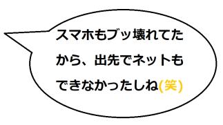 大津の文乃コメ01