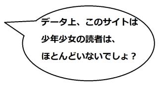 将軍塚2の文乃コメ01