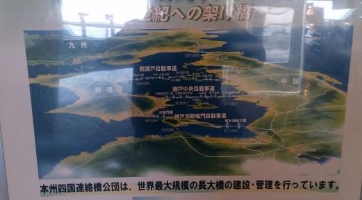 2-7明石海峡の地図1