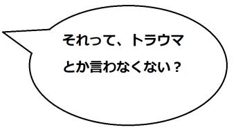 ジョリーパスタの文乃コメ2