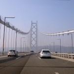 2-14明石海峡大橋を渡っている時の写真3