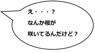 トヨタ本社1の文乃コメ1
