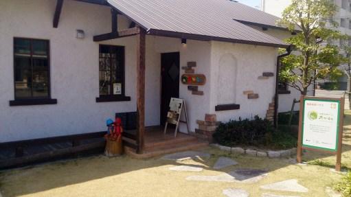 トヨエコ2の地産地消ハウスのレストラン