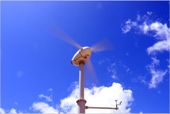 茶臼山5の19風車3