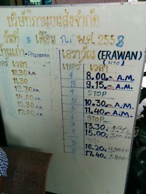 Erawan 行き、と Phu Nam Ron行きのバス時刻表