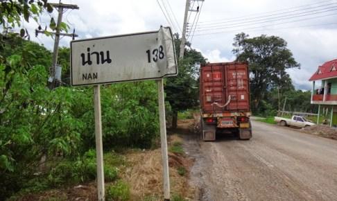 タイでの両替作戦