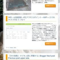 サム画像をクリックできる「もっと読む」の自動化:Blogger Auto Readmore with clickable image thumbnail