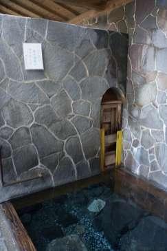 湯川内温泉かじか荘、上の湯