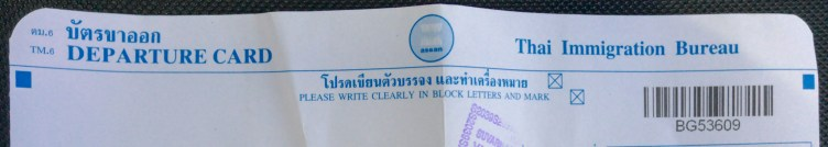 入國時にスタンプされた出國カードがないと100バーツの罰金