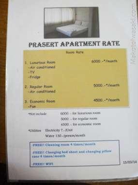 Prasert Apartment 1日500バーツ、エアコン付き、一部屋しかない。狭め。古め。