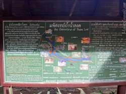 Tham Lot