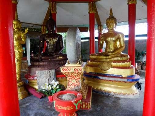 Wat Phrathat Doi Kongmu