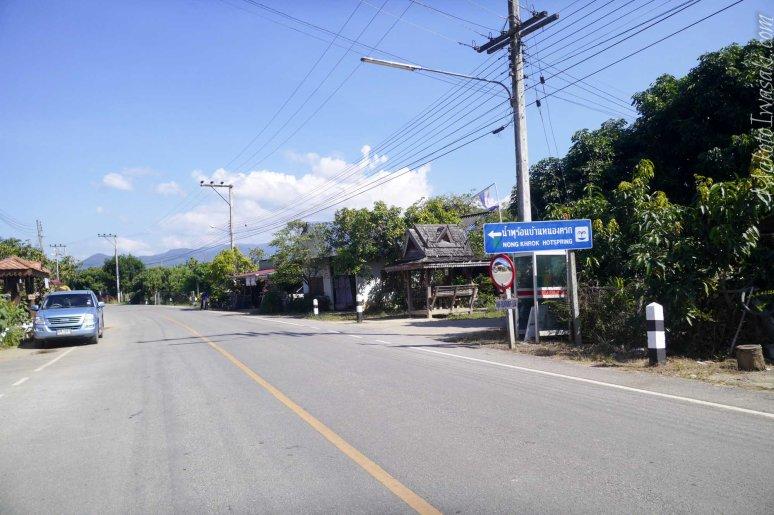 Nong Khrok Hot Spring への道標