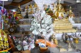 Kanchanapisek Pagoda เจดีย์กาญจนาภิเษก