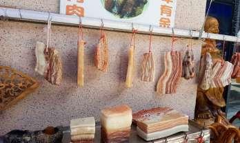 肉原石、越南城に肉のような岩