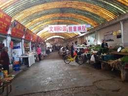 昆明朝の散歩、长村综合农贸市场
