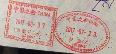 入國日から15泊16日まで滞在可能。