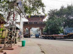 ブータンの門が見える